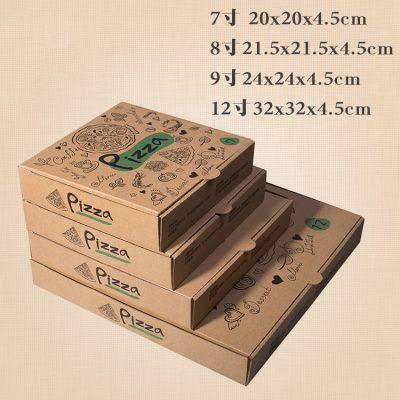 pizza box China supplier